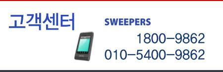 연락처 010-5400-9862 / 010-5300-9699